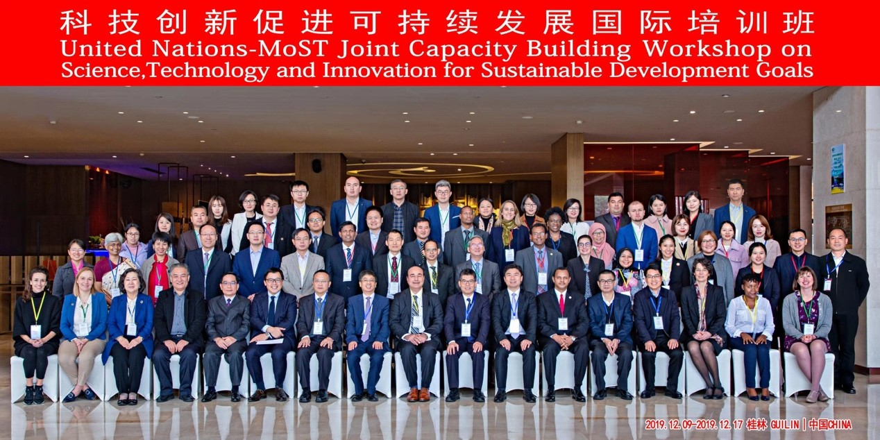 United Nations – MoST Joint Capacity Building Workshop on Science, Technology and Innovation for Sustainable Development Goals .:. Sustainable Development Knowledge Platform